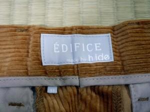 edifice_pants2