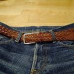 whc-mesh-belt2