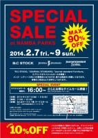 20140207_flyer