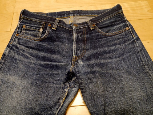 denime-805xx-front-hige