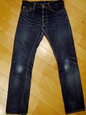 skull-jeans-5010xx-6x6