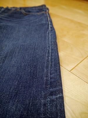 skull-jeans-5010xx-6x6-atari