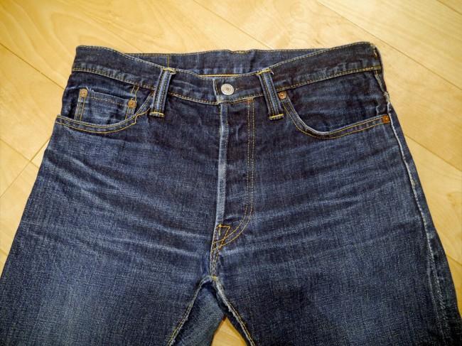 skull-jeans-5010xx-6x6-hige