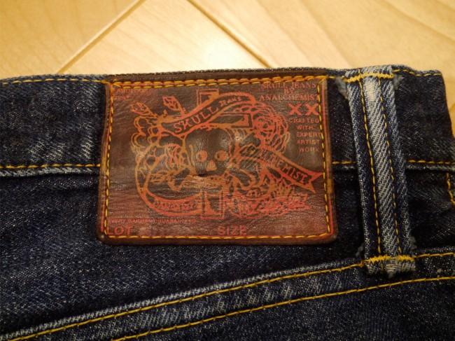 skull-jeans-5010xx-6x6-leatherpatch