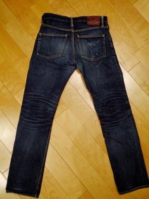 skull-jeans-5010xx-6x6back