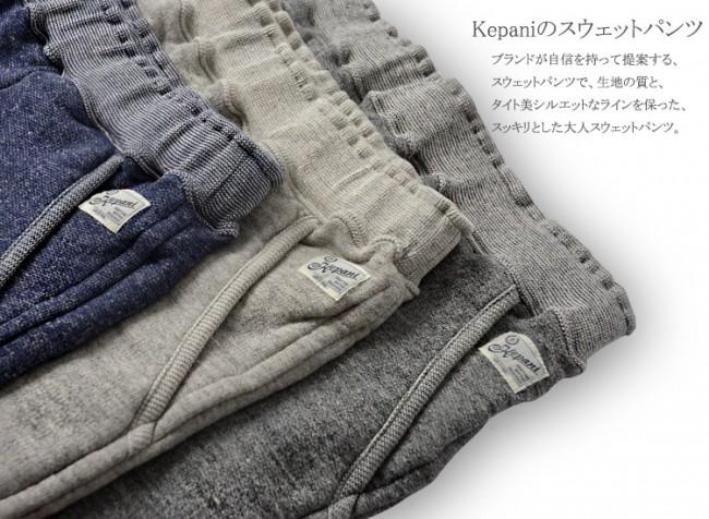 kepani-ts-3305ms_d8